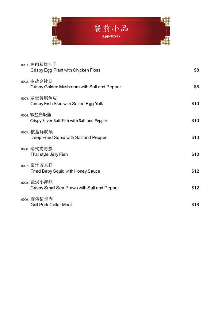 Main Menu page 04
