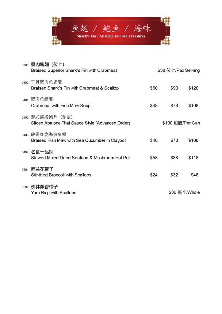 Main Menu page 08