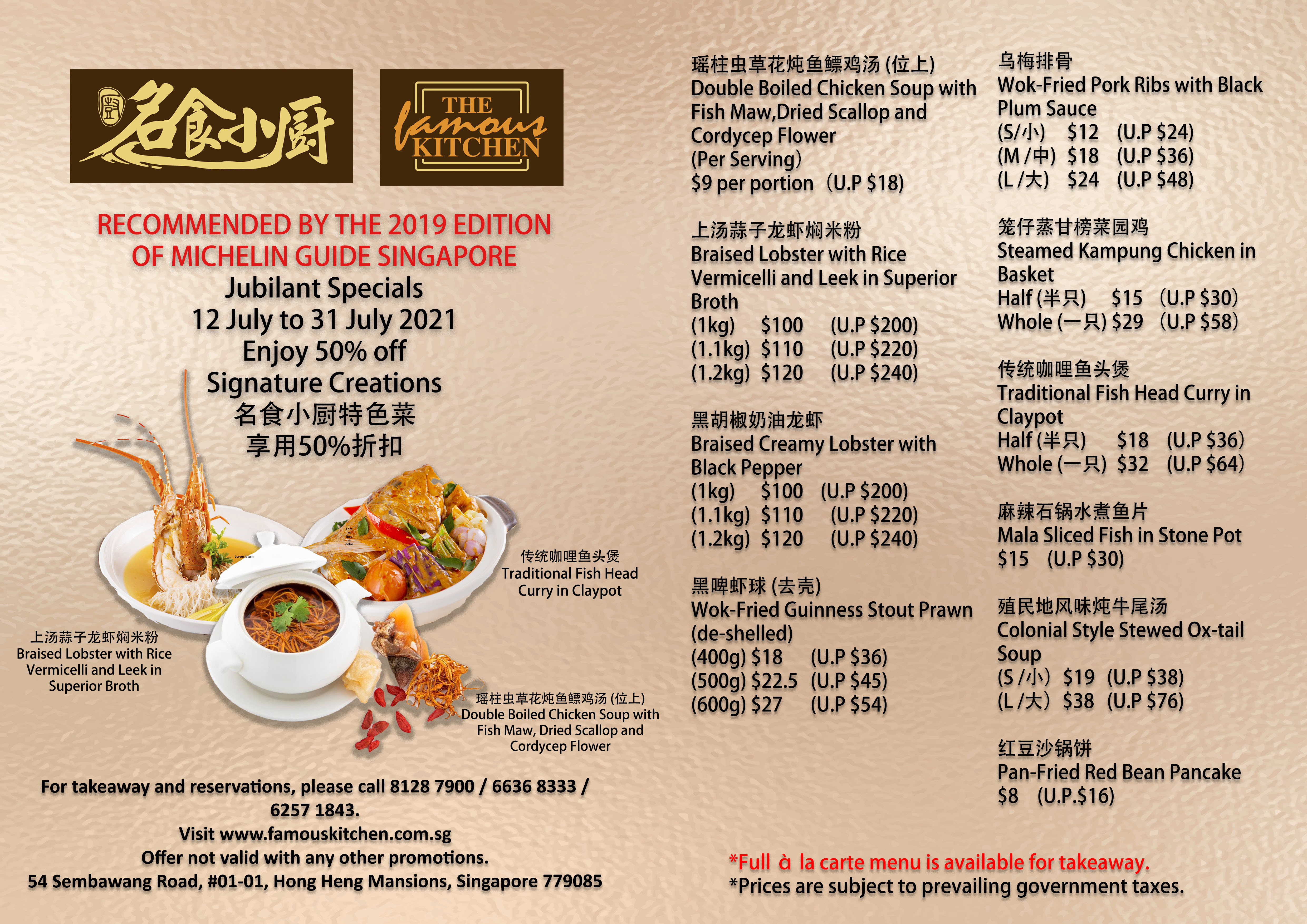 FK June Promotions v3 (with Michelin Guide)