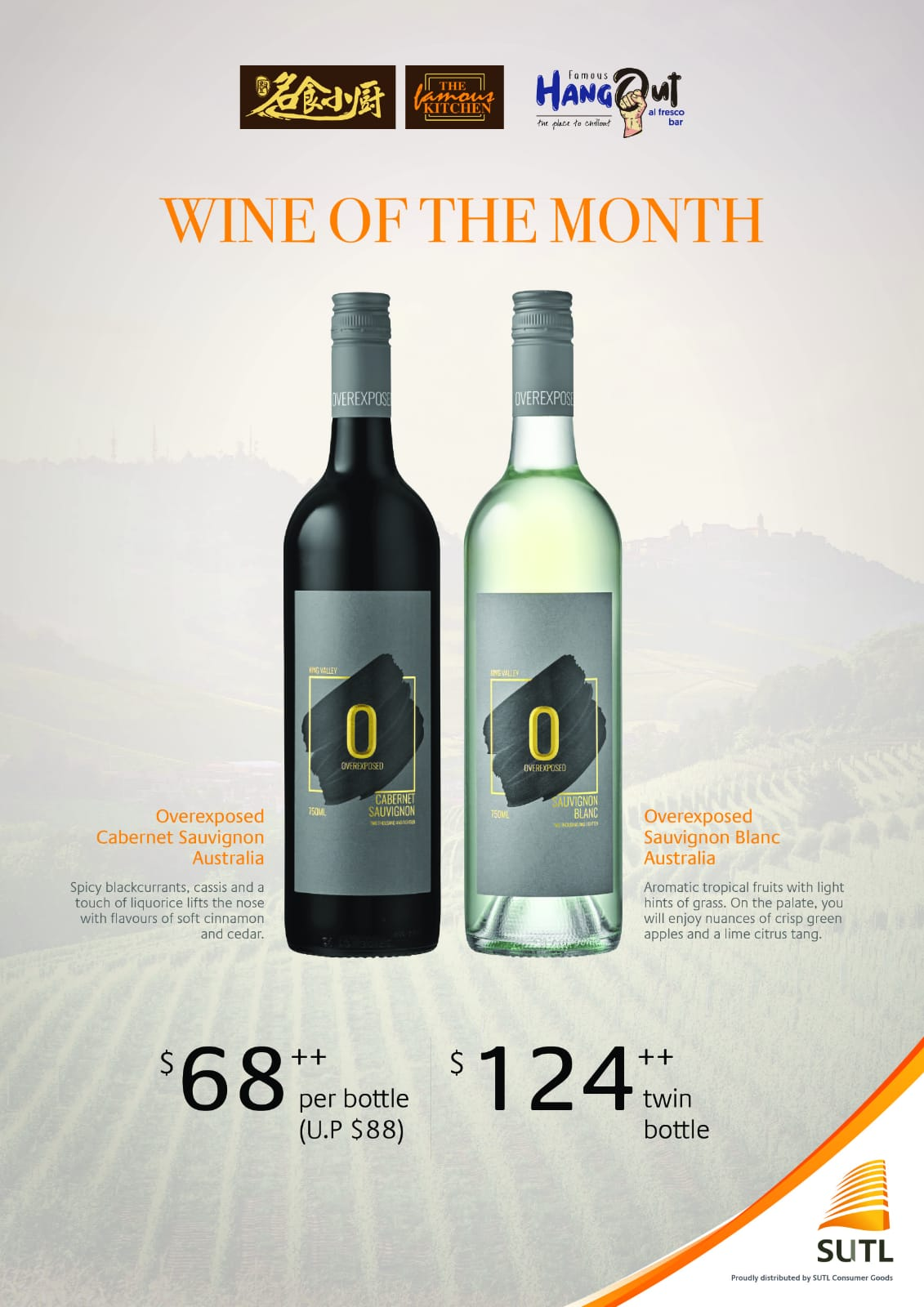 JULY Wine Of The Month
